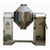 Wholesale SZG TWINS TAPE ROTATING VACCUM DRYER from china suppliers