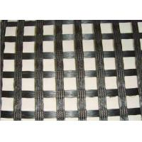 Wholesale Durable 50KNM Polyester Geogrid with High Strength for Dike Slope from china suppliers
