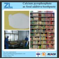Wholesale Healthy  Calcium Pyrophosphate ( CPPD )  powder / diphosphoric acid from china suppliers
