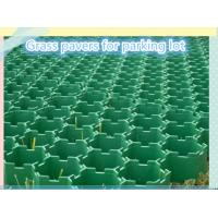Buy cheap Plastic Grass Paver from wholesalers