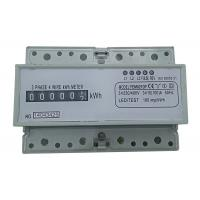 China Small Volume Accuracy Class1.0 3 Phase Electricity Meter 35mm Din Rail With Counter 6 Display on sale