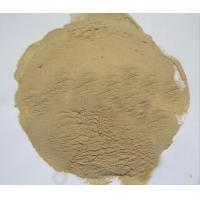 Wholesale Vegetable Organic Fertilizer Water Soluble Amino Acid Powder 40 %  from china suppliers