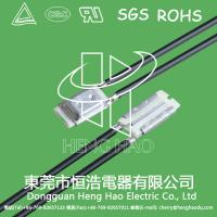 Wholesale 17AMH  fan motor thermal fuse,17AMH  thermal  protector  for ballast from china suppliers