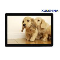 Wholesale Interactive Wall Mount Full HD Display Vertical LCD Digital Signage from china suppliers
