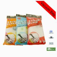 Buy cheap Custom Foldable Printed PE Quilts Clothes Vacuum Bag for Storage from wholesalers