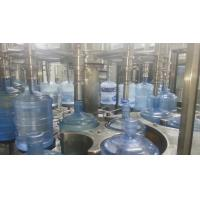 Wholesale Mountain Spring 3 / 5 Gallon Water Filling Machine Bottled Water Equipment 600BPH from china suppliers