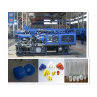 Wholesale Plastic Cap Making Machine / Plastic Cap Machine from china suppliers