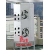 Buy cheap Air condition antenna cover for telecom from wholesalers