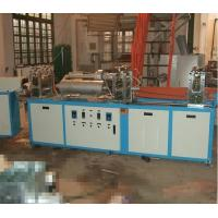 Wholesale Flat Blow Film Making Machine With Tubular Electrical Heater SJ35x25B Extruder Type from china suppliers