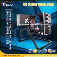 "Wholesale 40"" TV Display VR Flight Simulator With Advanced Grip Adjustment System from china suppliers"