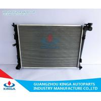 Wholesale Best Water Cooled Hyundai Radiator For KIA FORTE'07-  MT  PA600*438*16/26mm from china suppliers