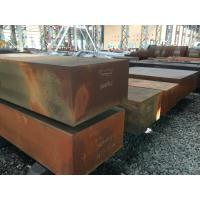 Wholesale Tool Steel Forged Blocks Industrial Forging / Heavy Steel Forgings from china suppliers