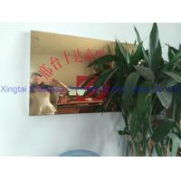 Xingtai Shangda Commerce and Trade Co.,Ltd