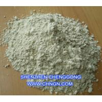 Wholesale (type PCS-3) Rapid-setting Accelerator for grey portland cement from china suppliers
