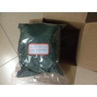 Wholesale MECODE pigment thermochromic pigment changing color pigment for inks and paints and cosmetic from china suppliers