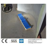 Wholesale Fireproof Polyurethane sandwitch roof panel, cold store from china suppliers