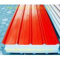 Wholesale EPS Sandwich Panel / Board For Metal Roofing Sheets Prefabricated Portacabin EP2007 from china suppliers