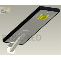 Wholesale Integrated Solar LED Street Lights 12W Infrared Induction Road Light for Walkway from china suppliers
