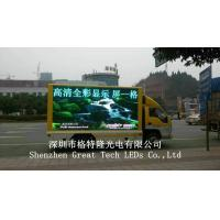 Buy cheap High Definition Truck Mounted Led Display 7000CD Getron Control System from wholesalers