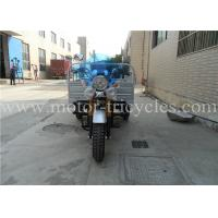 Wholesale Strong Cargo Box Trike 3 Wheel Motorcycle , Truck Tricycle Max Noise 80DB from china suppliers