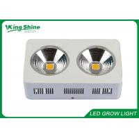 Wholesale Commercial White 200W Cree Led Grow Lights For Weed And Flowering from china suppliers