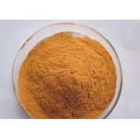 Buy cheap Natural Dehydrated Tomato Powder / Dried Tomato Powder / Lycopene Powder from wholesalers