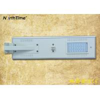 Wholesale Rust proof Integrated Solar Street Light Outdoor Lighting with 5 Years Guaranty from china suppliers
