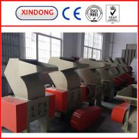 Quality 2014 hot sale crusher for PVC pipe for sale