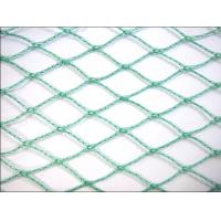 Wholesale Agricultural Diamond Anti Bird Netting For Protecting Crop And Flower from china suppliers