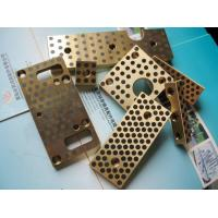 Buy cheap Oil free graphit bush, oil free graphit block sets from wholesalers