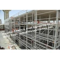 Wholesale Professional Commercial Steel Buildings , Steel Structure Office Building from china suppliers