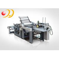 Wholesale High Performance Commercial Folding Machines With Electrical System from china suppliers