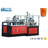 Buy cheap Hollow Double Wall Paper Cup Machine , Max 100 Cups Per Minute from wholesalers