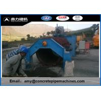 Wholesale Reinforced Drainage Cement Pipe And Tube Machines With ISO Certificate from china suppliers