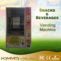 Wholesale Automat drinks and snack food vending machine with drop sensor from china suppliers