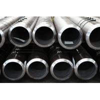 Wholesale Seamless Boiler Gas Cylinder Tube from china suppliers