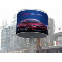 Wholesale Outdoor Commercial Advertising Curved LED Screen P8 SMD Customized from china suppliers