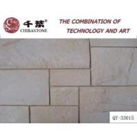 Buy cheap Artificial Stone/Cultured Stone (QY-33015) from wholesalers