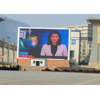 Wholesale PH10 SMD5050 Real 1 / 4 Scan 960 * 960mm EMC Outdoor Led Display With Rigorous Design from china suppliers