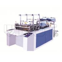 Wholesale Computer Heat Sealing Bag Making Machine Cold Cutting 0.006-0.10mm Thickness from china suppliers