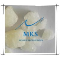 Wholesale 4-MPD 4mpd (CAS Number: 3102-87-2 ) 99.5% min crystal from china suppliers