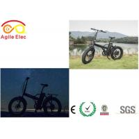 Wholesale Fat Tire Folding Electric Mountain Bike , 20 Inch Foldable E Bike 48V 500W from china suppliers