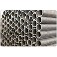 Buy cheap 15CrMoG  High pressure boiler pipe from wholesalers