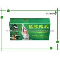 Wholesale Botanical Weightloss New Slimming Pills , Herbal Meizi MSV Slimming Softgel from china suppliers