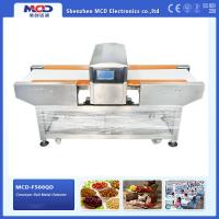 Wholesale Automatic Metal Detector Machines Sensitivity 1.00 Mm Fe And CE Certificate from china suppliers