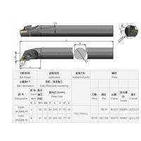 Wholesale Stainless Steel CNC Lathe Solid Carbide Boring Bar E05H-SWUBR06 from china suppliers