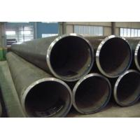 Wholesale Standard ASTM A252 GR . 2 LSAW Steel Pipe 3LPE / Galvanized Carbon Steel Pipe from china suppliers
