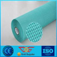 Wholesale e-glass china adhesive fiberglass mesh tape from china suppliers