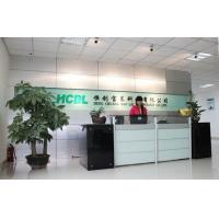 Shenzhen hengchuangbaolai technology co., ltd.