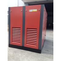 Wholesale stantionary Low Pressure Screw Type Air Compressor 55kw 75hp for Textile, Medical Industry from china suppliers